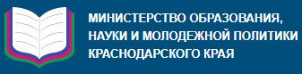 МОНиМП КК