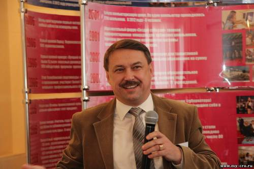 Победитель муниципального этапа конкурса директор кубани