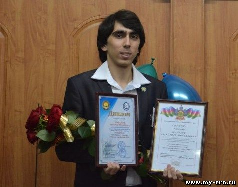 победитель основной номинации краевого конкурса Учитель года Кубани – 2016